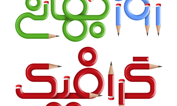آموزش جامع تایپو گرافی روز جهانی گرافیک